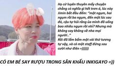 Beautiful Person, Most Beautiful, Bts Funny Moments, Bts Stuff, My Youth, Bts Jimin, Seoul, My Idol, Parks