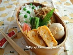 Rice and omelette bento