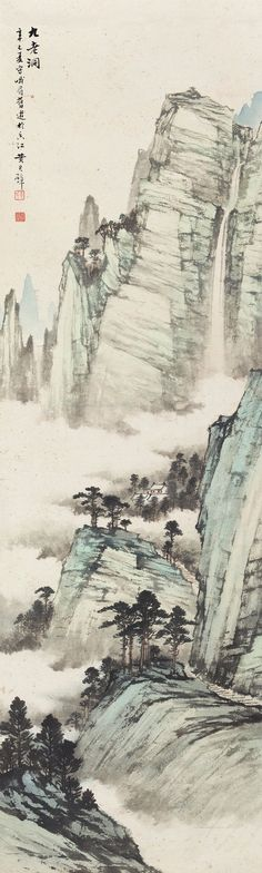 Huang Junbi Er'Mei Mountain Mounted for framing;ink and colour on… Asian Landscape, Chinese Landscape Painting, Chinese Painting, Chinese Art, Sumi E Painting, Japan Painting, Chinese Drawings, Ink In Water, Art Thou