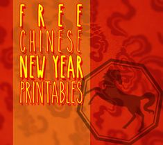 free printables for the chinese new year