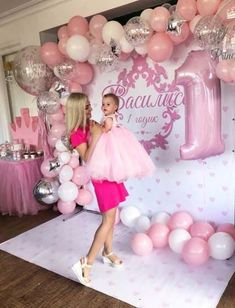 Birthday Party Girl Princess Minnie Mouse 24 Ideas For 2019 Princess Theme Birthday, 1st Birthday Party For Girls, Birthday Party Themes, Baby Birthday Decorations, Pink Princess Party, Birthday Ideas, Balloon Decorations Party, 1st Birthdays, Balloons