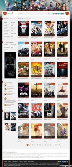 KinoDevil для DLE #templates #website #шаблон #сайт #web