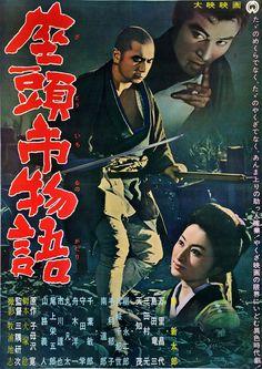 "Kenji Misumi's ""The Tale of Zatoichi"" ('62)"