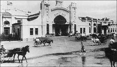 하얼빈 역(1900년대 초)... - 오마이Photo