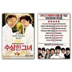 Miss Granny Movie Poster 2S 2014 Eun-kyung Sim, Jin Young (B1A4), Moon-hee Nah