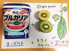 【食べ合わせ注意】これって常識なの!? ヨーグルトにキウイフルーツ入れてしばらくすると…ゴーヤを超える苦さになる!!