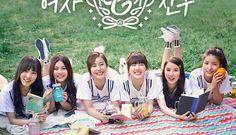 New Friendship, Pop Songs, G Friend, South Korean Girls, Girl Group, Kpop