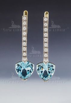 "Earrings ""Hellas""    Collection ""Lady Di"" Material: yellow gold 585, diamond, topaz  Style: classic"