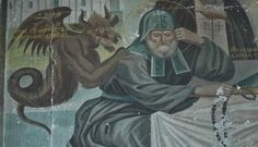 Ο διάβολος προκαλεί αναστάτωση της ψυχής. Orthodox Icons, Larger, Paintings, Quotes, Blog, Quotations, Paint, Painting Art, Blogging