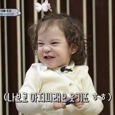 슈돌 건후 / 슈퍼맨이 돌아왔다 건후 모음집 : 네이버 블로그 Superman Baby, Minimalist Wallpaper Phone, Cute Kids, Cute Babies, Superman Wallpaper, Song Triplets, Baby Park, Cute Baby Photos, Cute Little Things