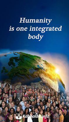 How to Have One Perfect Body World Need, We Are The World, Kabbalah Quotes, Unity In Diversity, Indigo Children, Affirmation Quotes, One Tree, Perfect Body, Beautiful World