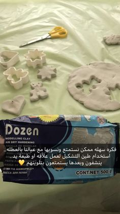 Craft Activities For Kids, Crafts For Kids, Memory Games, Kids And Parenting, Baby Toys, Arabic Alphabet, Clay, Gaming, Classroom