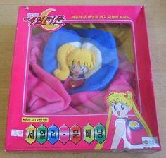 Sonokong Sailor Moon Sailormoon - Sailormoon Backpack. $22.00.