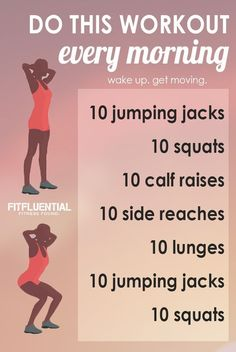 ** Do this morning exercise to kickstart your day!...