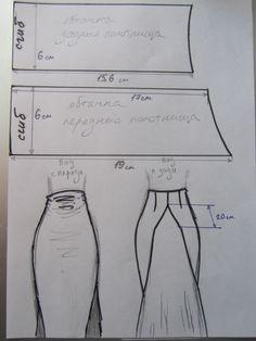 """Эффектная юбка с """"хвостом"""" - Ярмарка Мастеров - ручная работа, handmade"""