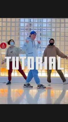 Steps Dance, Cool Dance Moves, Dance Tips, Hip Hop Dance Moves, Hip Hop Dance Videos, Dance Workout Videos, Dance Choreography Videos, Body Weight Leg Workout, Wedding Dance Video