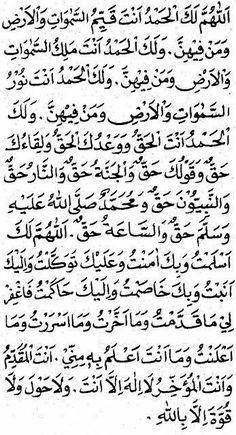 Path to Islam. Islam Beliefs, Duaa Islam, Islam Hadith, Islamic Teachings, Islam Religion, Allah Islam, Islamic Dua, Alhamdulillah, Beautiful Quran Quotes