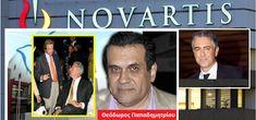 ΣΑΡΑΦΗΣ: «Πώς τα πήραν Αβραμόπουλος, Καλογερόπουλος, Παπαδημητρίου…»