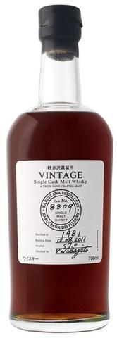 Karuizawa 30 Years 1981 Cask 8309 Japanese Whisky 700ml 57%