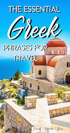 How to Learn the Greek Alphabet (In Just 2 Weeks! Greek Phrases, Italian Phrases, Greek Words, Greek Language, Italian Language, Learn Greek, Greece Travel, Greece Vacation, Greek Alphabet