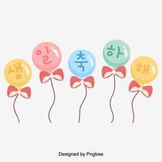 O Design, Fonts, Happy Birthday, Stickers, Korean, Cakes, Happiness, Designer Fonts, Happy Brithday