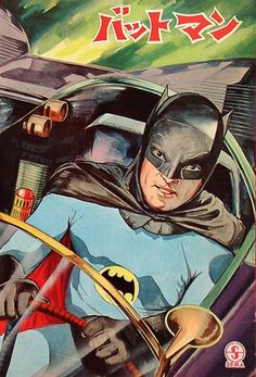 vintage bat manga...nice Adam West likeness on the cover...