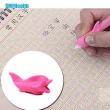 Escrita estudante postura chaves corretivas para realizar um dispositivo de caneta, peixe dolphin Z34801 realizar um dispositivo de caneta gel lápis de Cor Aleatoriamente alishoppbrasil