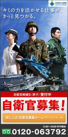 新疆「テロリスト」28人射殺(2015年11月20日(金)掲載) - Yahoo!ニュース
