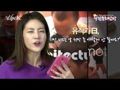 주관문화탐방 3회