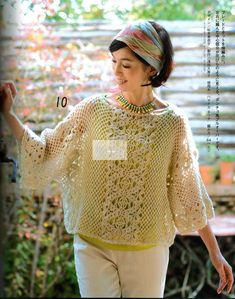 [Lily Hand] - butterfly wings - wild section smock - Lily - Lily's hand-knit world Crochet Books, Love Crochet, Irish Crochet, Vintage Crochet, Crochet Cardigan, Crochet Shawl, Crochet Lace, Knit World, Crochet Magazine