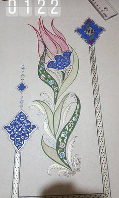 Illumination Art, Mandala, Arabic Art, Islamic Calligraphy, Illuminated Manuscript, Initials, Doodles, Zentangle, Miniatures