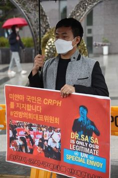 In March 27, Chin Youth Organization in South Korea protest in front of JUNTA embassy In South Korea. #whatshappeninginmyanmar South Korea, Youth, March, Military, Organization, Shit Happens, Movies, Movie Posters, Getting Organized