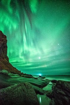 The northern lights Beautiful