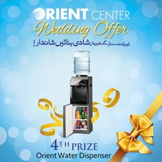 This autumn your #WeddingShopping with #Orient is MUST! Because you would never like to miss the chance of #Winning #OrientWaterDispensar via #LuckyDraw!  So hurry   Enjoy Wedding shopping with #Orient