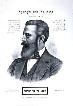 Mourning of the death of Herzl 1904