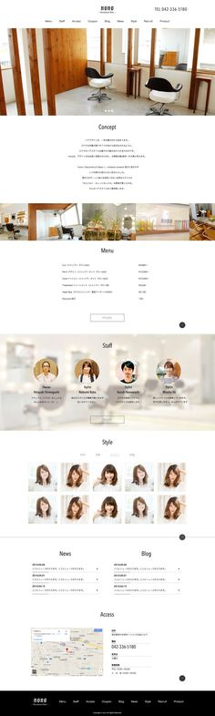 mhimenotさんの提案 - インテリアがお洒落な美容室 ホームページのトップデザインの募集   クラウドソーシング「ランサーズ」