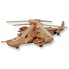 3-D Wooden Puzzle - Black Shark Helicopter Model -Affordable Gift for your Little One! Item #DCHI-WPZ-P072