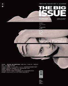 The Big Issue 12, Taiwan | Flickr - Photo Sharing!