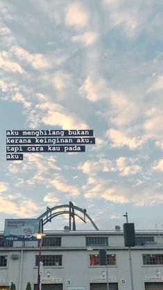 All Quotes, Mood Quotes, Qoutes, Quotes Indonesia, Instagram Story Template, Sad Girl, Caption, Quote Of The Day, Inspirational Quotes
