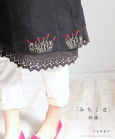 【楽天市場】【再入荷♪7月17日12時&22時より】「sanpo」「みちくさ」刺繍ワンピース:cawaii