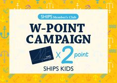 SHIPS Member's Club W-POINT CAMPAIGN | ニュース | SHIPS LTD.