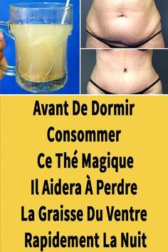 Cette boisson simple est le secret pour Perdre La Graisse Du Ventre et obtenir un ventre plat rapidement sans beaucoup d'effort. #perdrelagraisseduventre #commentperdredupoids #viemerveilleuse #commentperdredupoidsnaturellement #perdreduventre #commentperdreduventre #commentperdreduventrerapidement #commentperdreduventrenaturellement #commentperdrelagraisseduventre Health And Fitness Articles, Health And Nutrition, Health Fitness, Wall Workout, Plank Workout, Workout Plans, Yoga For Weight Loss, Weight Loss For Women, Dieta Atkins