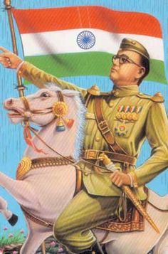Indialink Online: Netaji Subhas Chandra Bose - Political News - December 2004 - January 2005