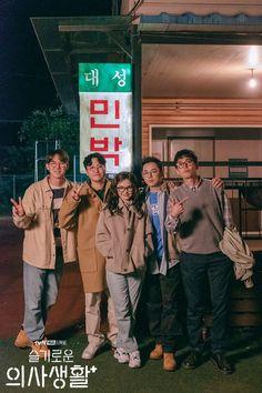 Cast of Hospital Playlist Yoo Yeon Seok, Cho Jung Seok, Korean Drama Movies, Korean Actors, Memes, Medical Drama, Kdrama Actors, Weightlifting Fairy Kim Bok Joo, Romance