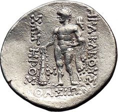 Thasos 148BC Dionysus Wine God  Silver Greek Coin