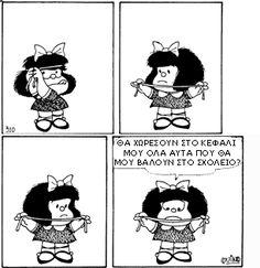 futuro/beginning of school, Mafalda Mafalda Quotes, Conversation Topics, Funny Quotes, Funny Memes, Snoopy, Humor Grafico, Beginning Of School, Teaching Spanish, Just For Fun