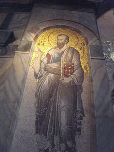 Chora mosaic work http://www.farhorizons.com/trips/europe/turkishtreasures/TurkishTreasures.php