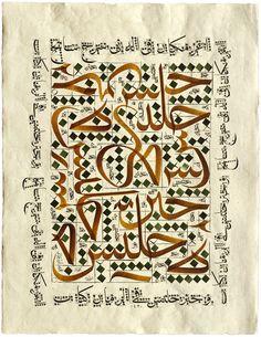 TURKISH ISLAMIC CALLIGRAPHY ART (13)