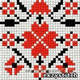 Urainian folk cross- stitch - I have a number of patterns like this