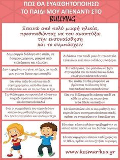 Parenting Quotes, Kids And Parenting, Parenting Hacks, Effective Learning, Preschool Education, Student Motivation, School Psychology, Exercise For Kids, Quotes For Kids